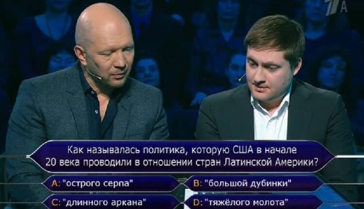 Анатолий Кузичев и Максим Шарафутдинов